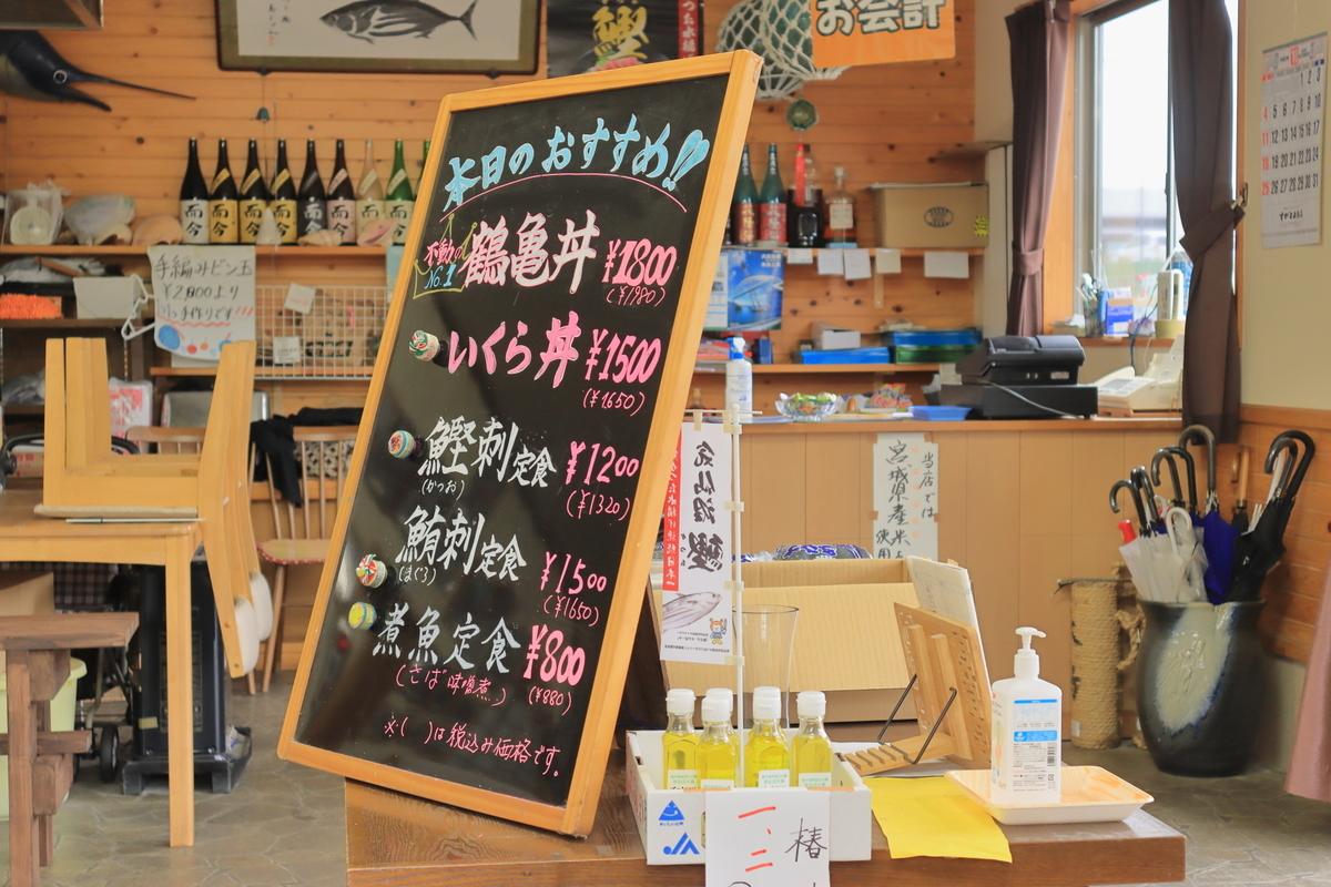 f:id:katayoku_no_hito:20201017133043j:plain