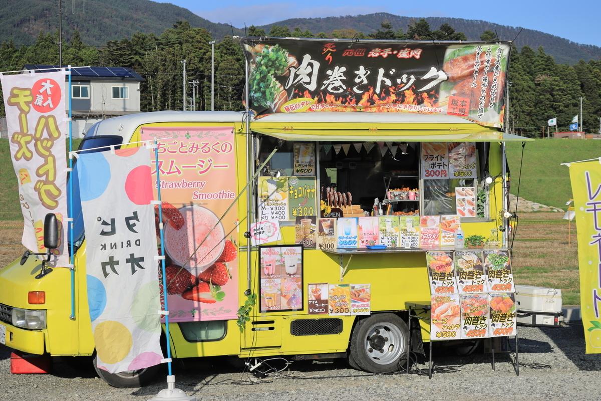 f:id:katayoku_no_hito:20201031144601j:plain