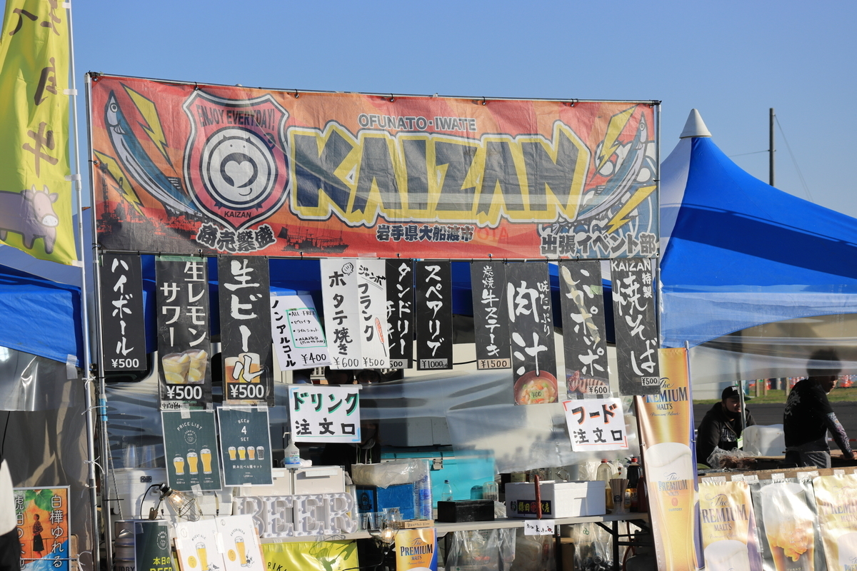 f:id:katayoku_no_hito:20201031144716j:plain