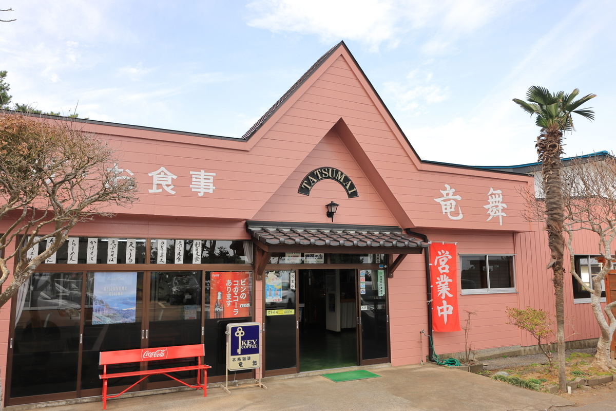f:id:katayoku_no_hito:20201101123638j:plain