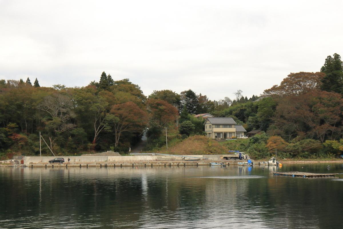 f:id:katayoku_no_hito:20201101145149j:plain