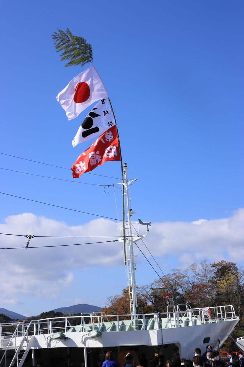 f:id:katayoku_no_hito:20201114103351j:plain
