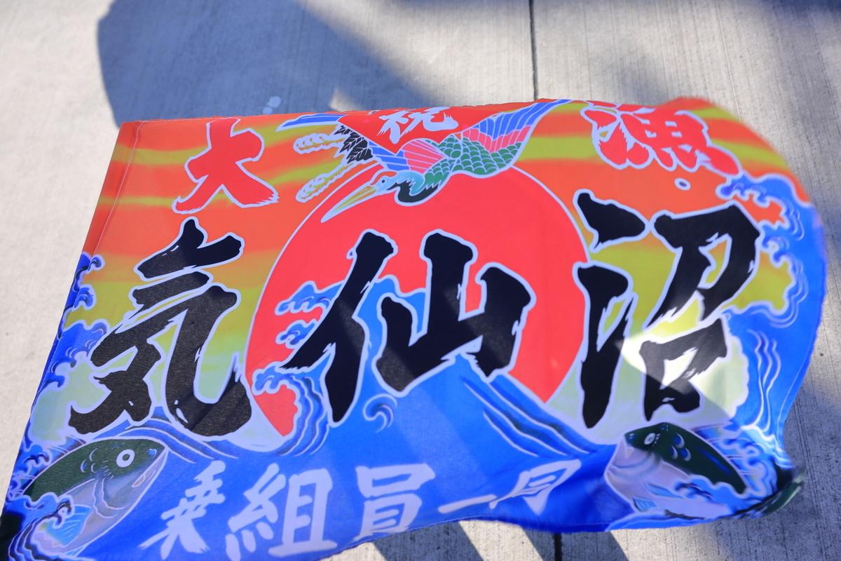 f:id:katayoku_no_hito:20201114104005j:plain