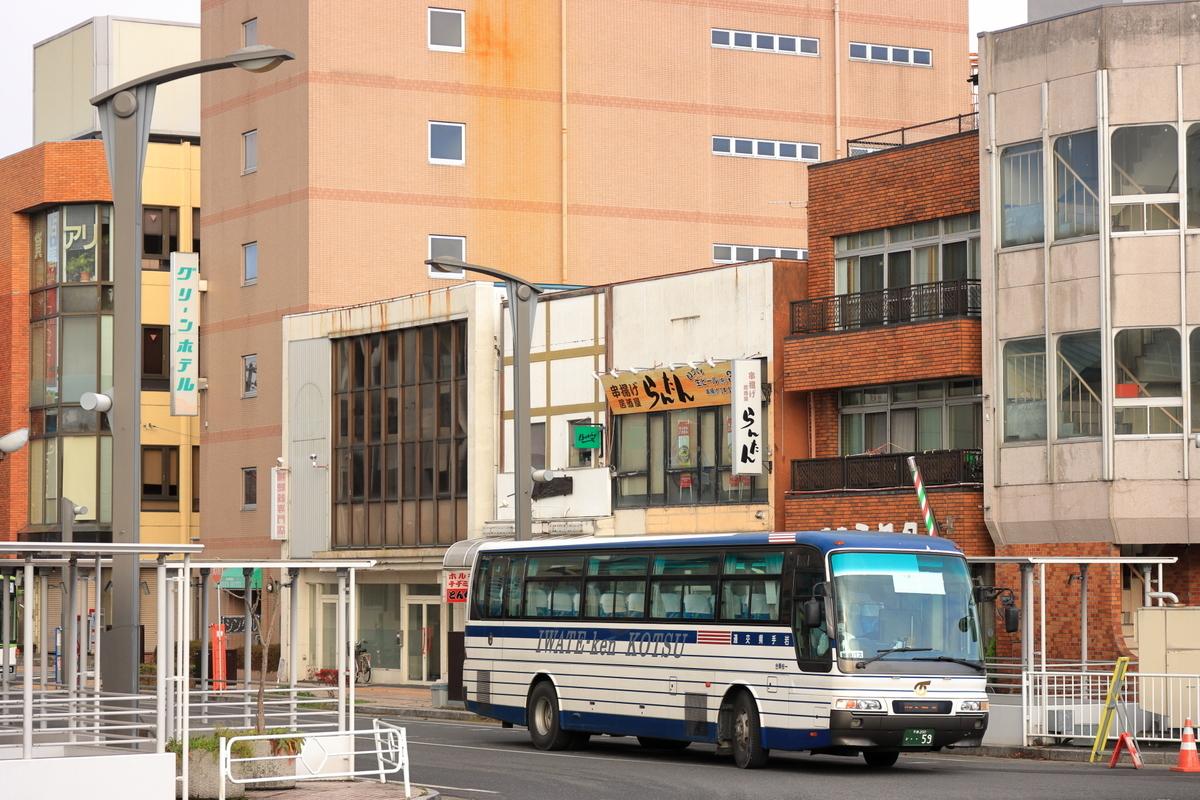 f:id:katayoku_no_hito:20201121085858j:plain