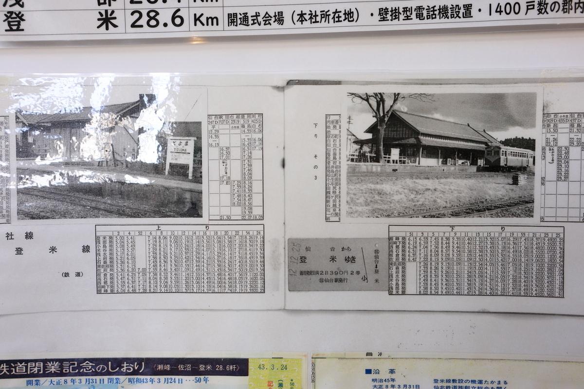 f:id:katayoku_no_hito:20201123105958j:plain