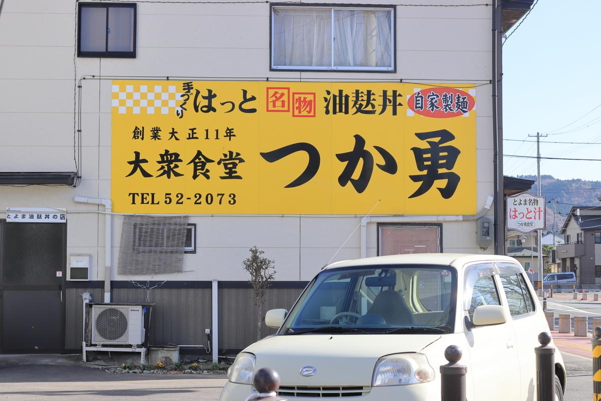 f:id:katayoku_no_hito:20201123111734j:plain