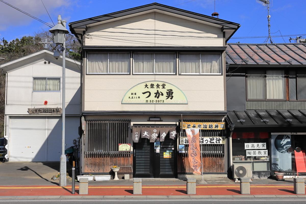 f:id:katayoku_no_hito:20201123111905j:plain
