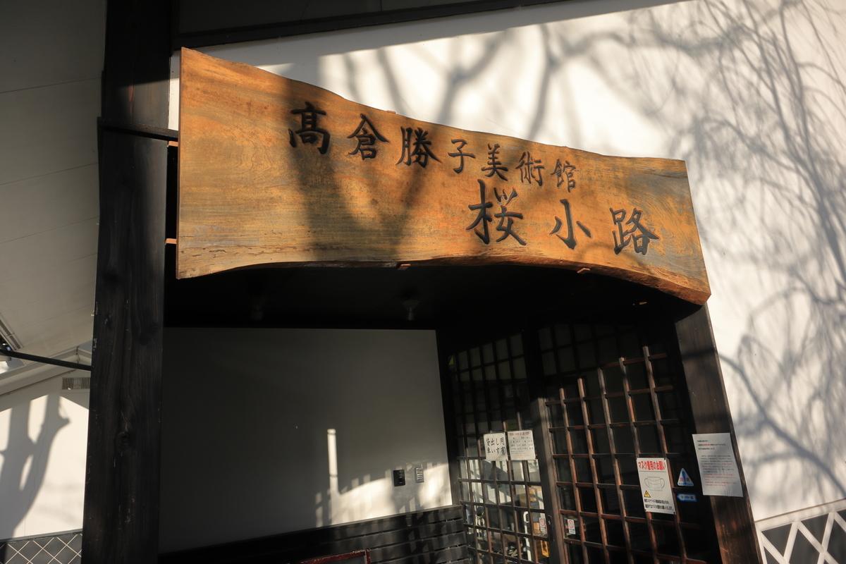 f:id:katayoku_no_hito:20201123143409j:plain