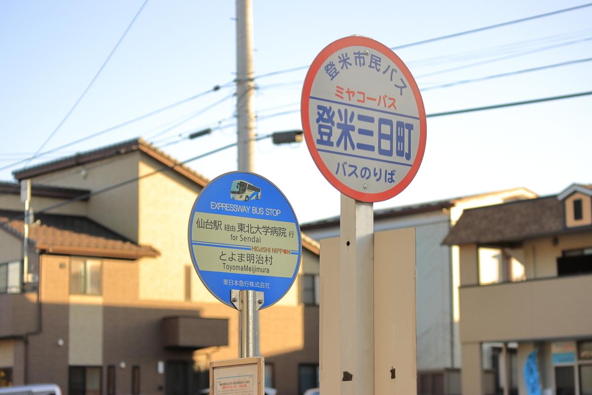 f:id:katayoku_no_hito:20201123152007j:plain