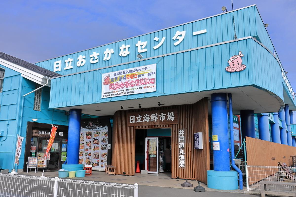 f:id:katayoku_no_hito:20201206120728j:plain