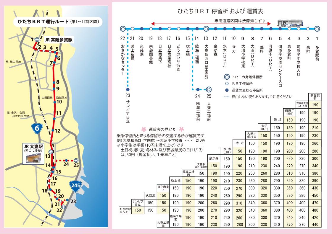 f:id:katayoku_no_hito:20201231001201p:plain