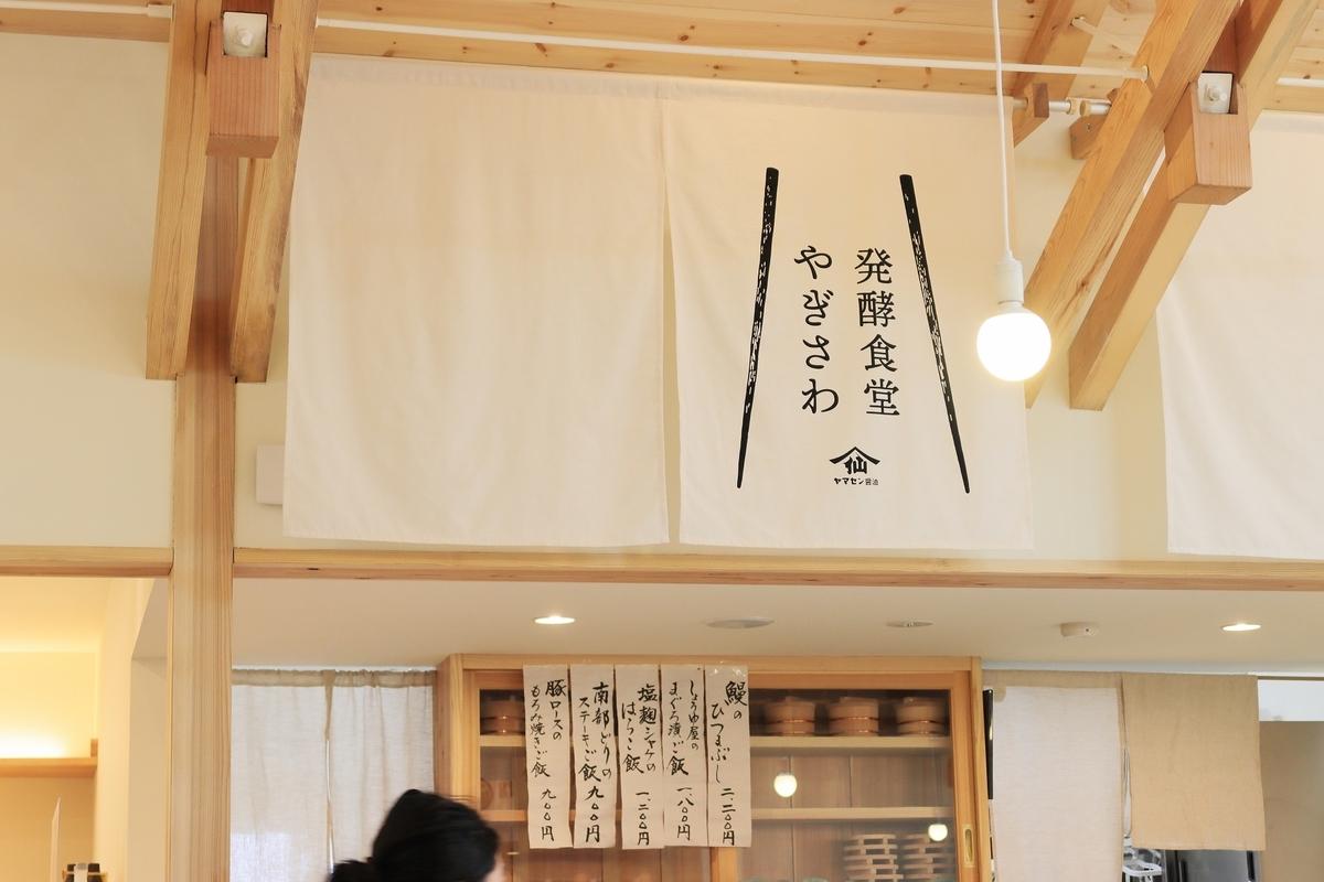 f:id:katayoku_no_hito:20210124110928j:plain