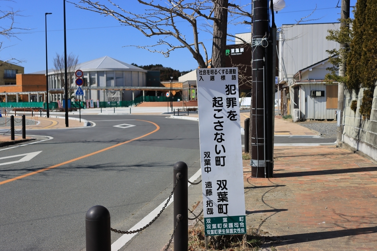 f:id:katayoku_no_hito:20210228104644j:plain