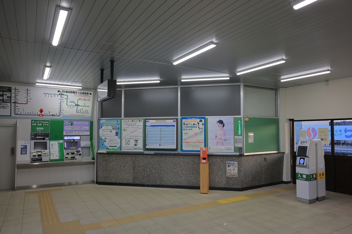 f:id:katayoku_no_hito:20210228171934j:plain