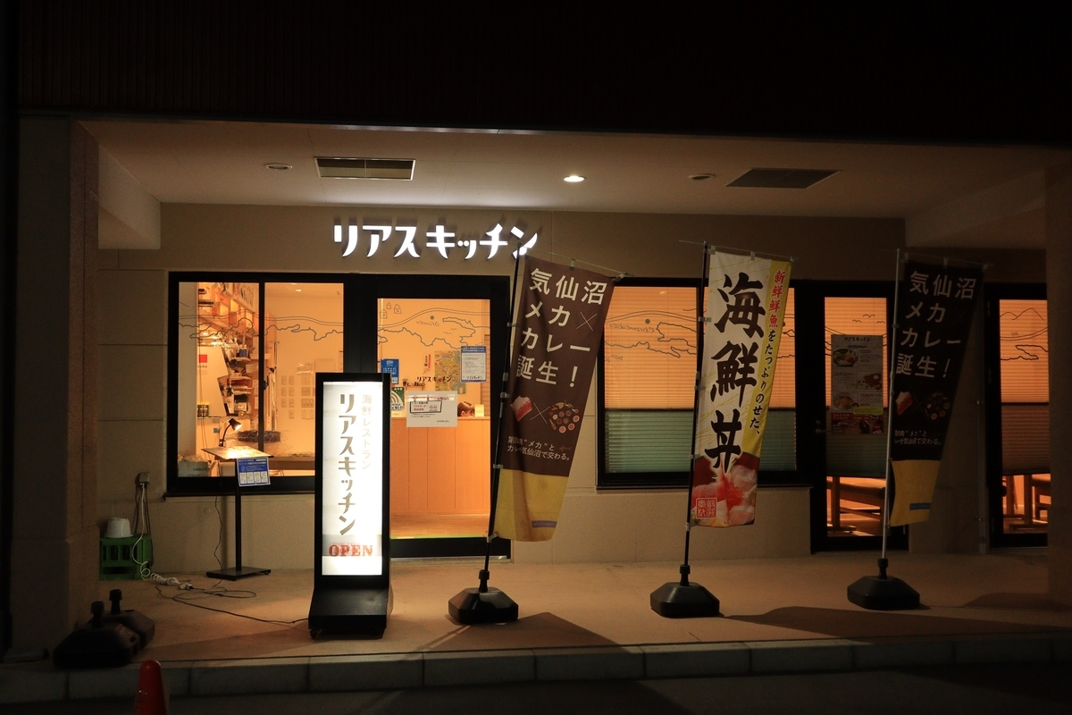 f:id:katayoku_no_hito:20210306180023j:plain