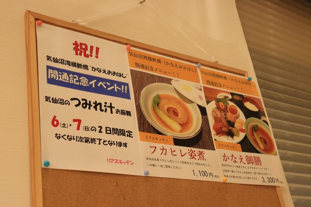 f:id:katayoku_no_hito:20210306180739j:plain