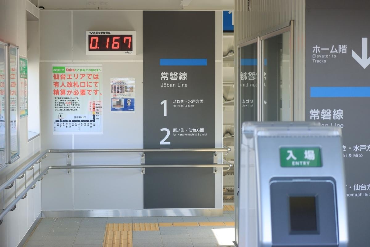 f:id:katayoku_no_hito:20210403151907j:plain