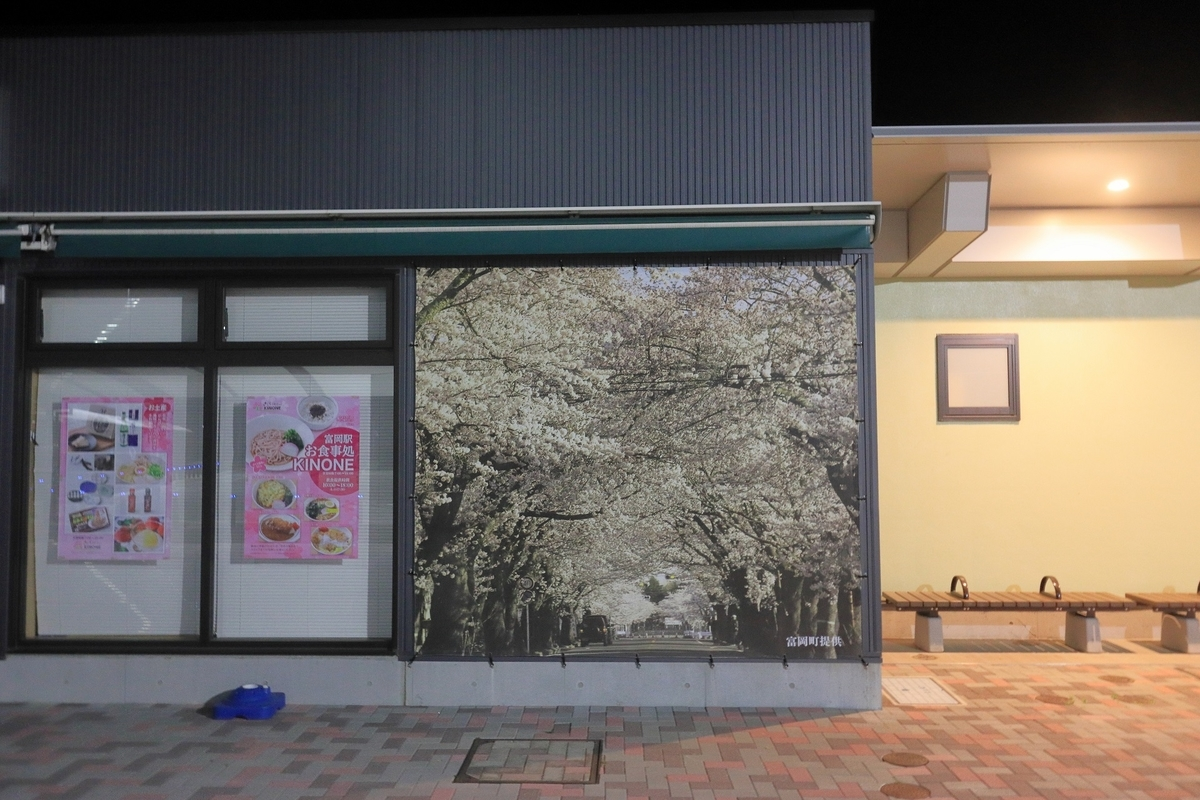 f:id:katayoku_no_hito:20210403210910j:plain