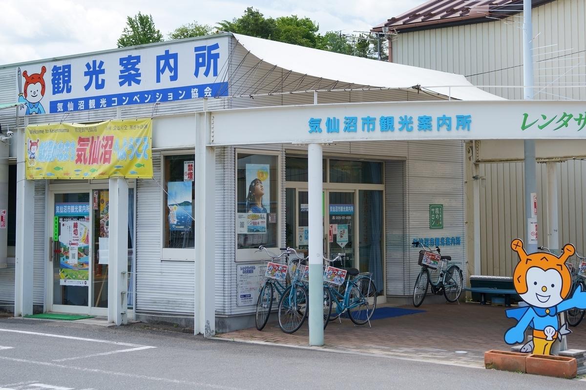 f:id:katayoku_no_hito:20210530102345j:plain