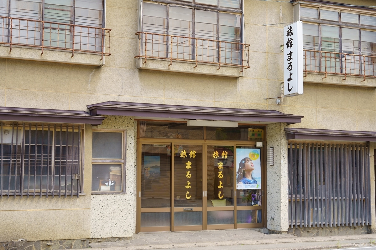 f:id:katayoku_no_hito:20210530104738j:plain