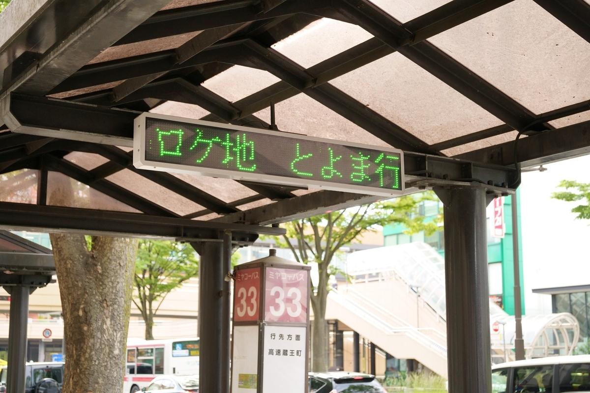 f:id:katayoku_no_hito:20210605083331j:plain