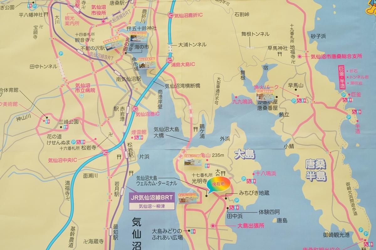 f:id:katayoku_no_hito:20210606134858j:plain