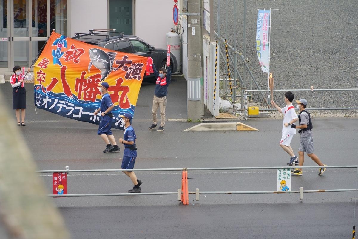 f:id:katayoku_no_hito:20210619105204j:plain