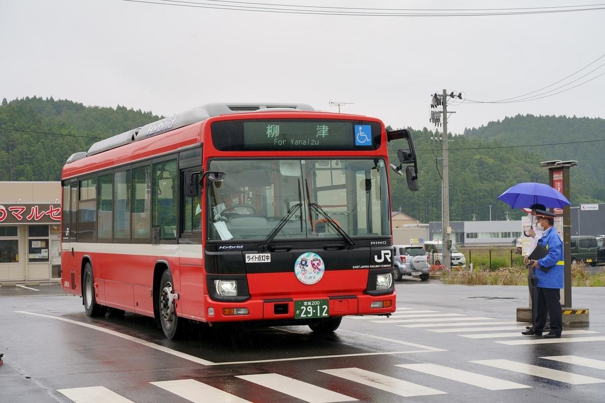 f:id:katayoku_no_hito:20210619125454j:plain