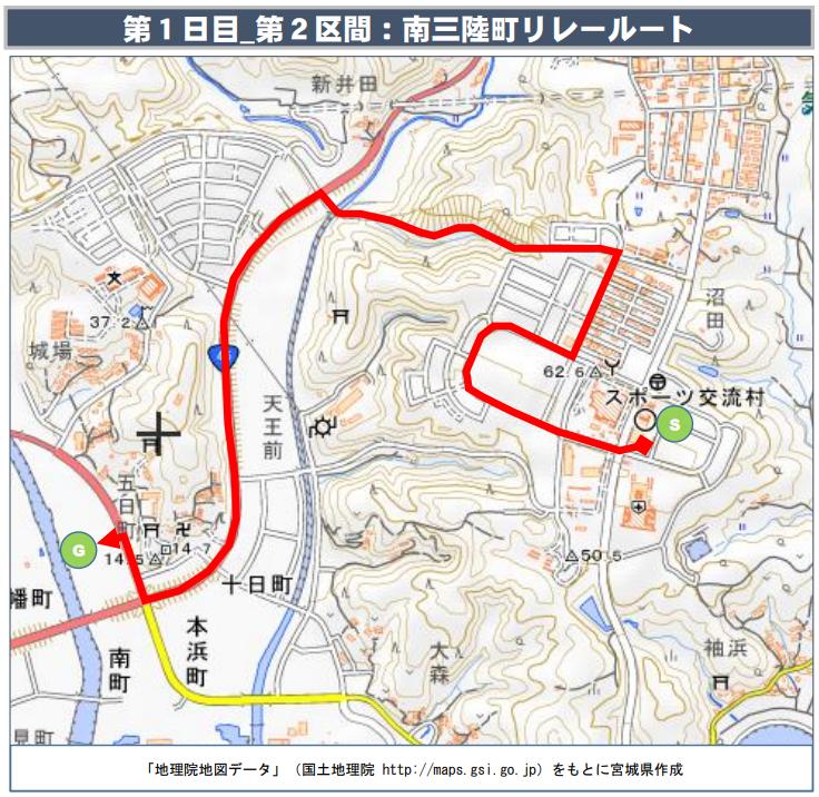 f:id:katayoku_no_hito:20210706024409p:plain