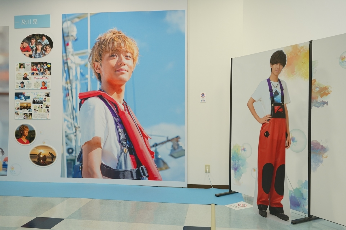 f:id:katayoku_no_hito:20210723095919j:plain