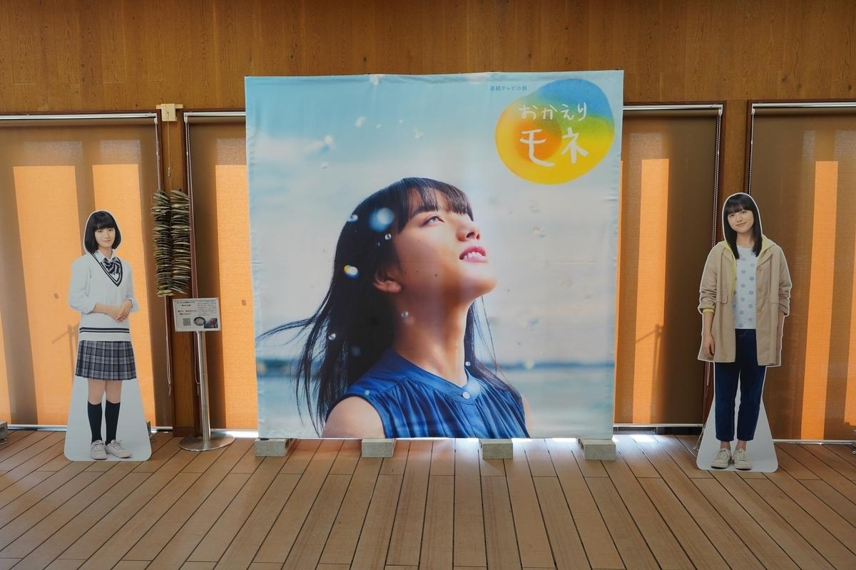 f:id:katayoku_no_hito:20210723145749j:plain