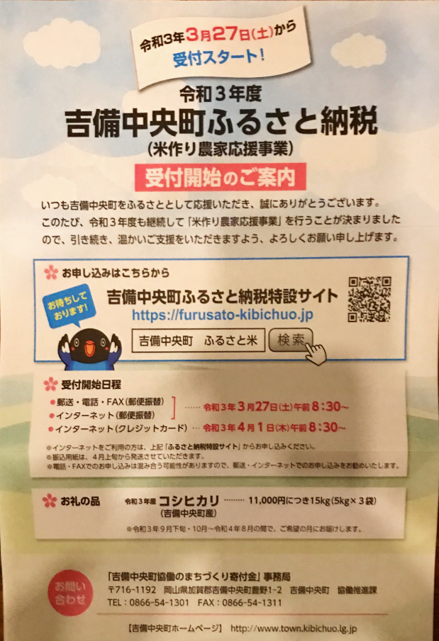 f:id:kate-san:20210325232922p:plain