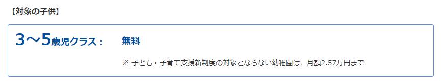 f:id:kate-san:20210421224201p:plain