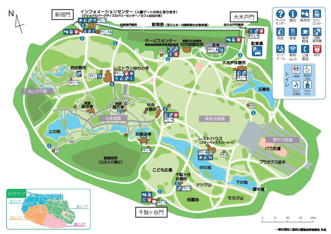 f:id:kate-san:20210501204813p:plain