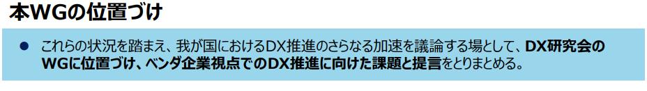 f:id:kate-san:20210507223859p:plain