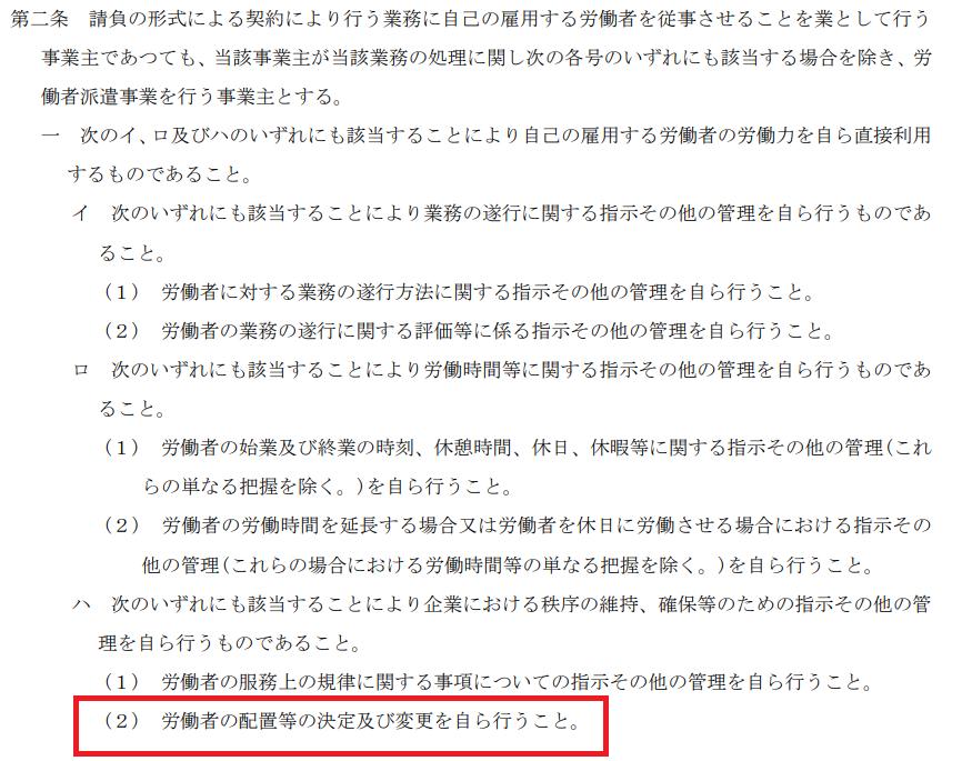 f:id:kate-san:20210611222219p:plain