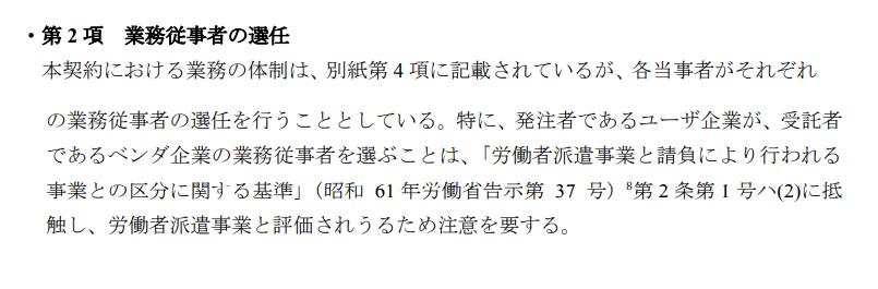 f:id:kate-san:20210611222703p:plain