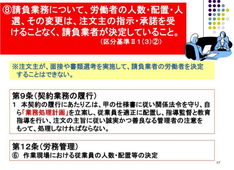 f:id:kate-san:20210611223340p:plain