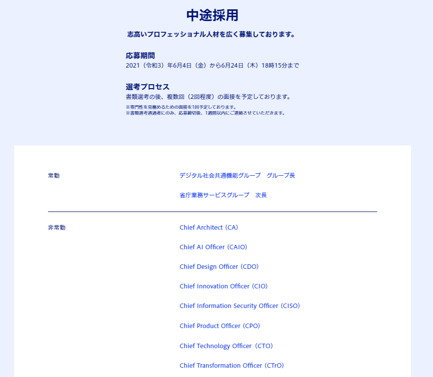 f:id:kate-san:20210614234724p:plain