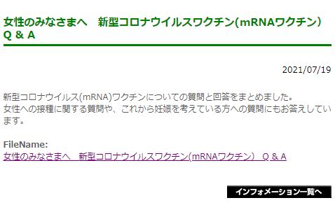 f:id:kate-san:20210723205308p:plain