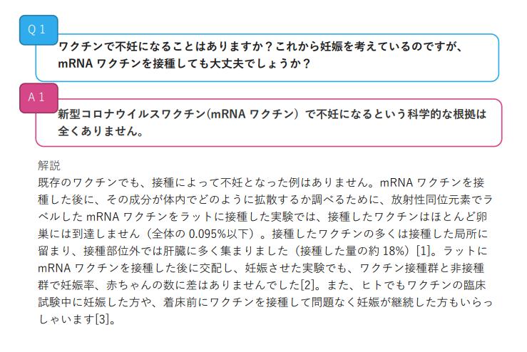 f:id:kate-san:20210723205342p:plain