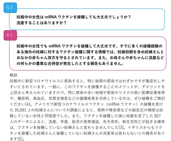 f:id:kate-san:20210723205352p:plain