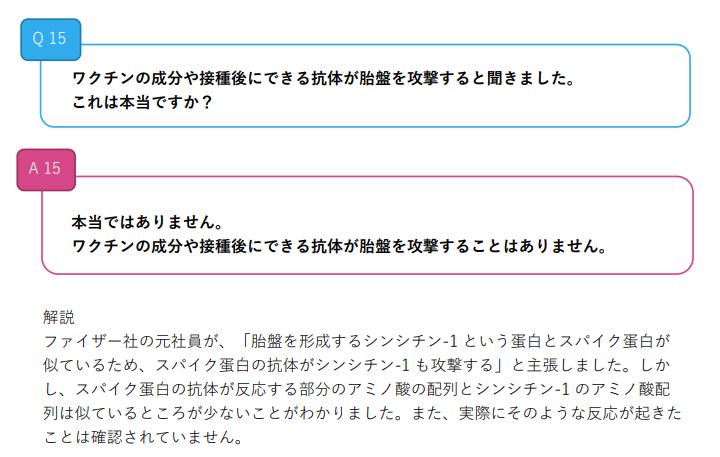 f:id:kate-san:20210723205420p:plain