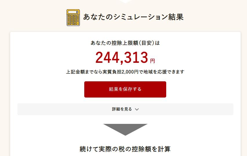 f:id:kate-san:20210724131551p:plain