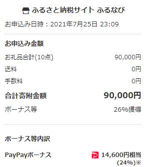 f:id:kate-san:20210726021212p:plain