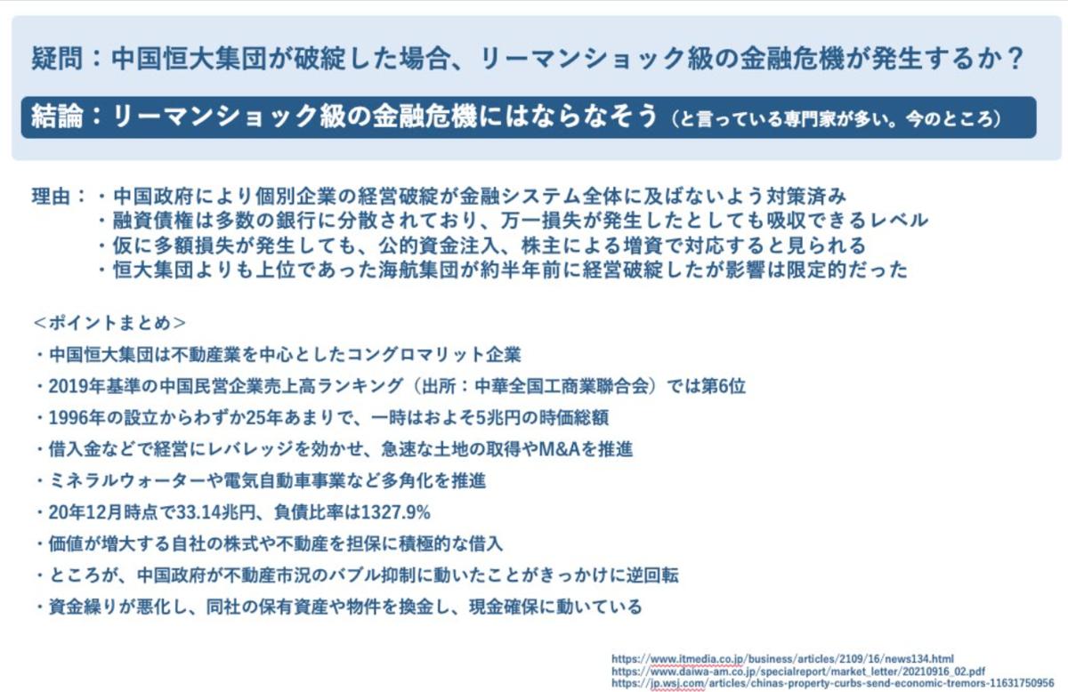 f:id:kate-san:20210921101724p:plain