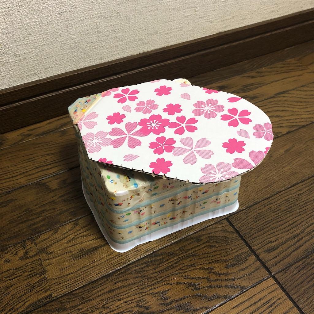 f:id:kate-yaminabe:20200522220940j:image