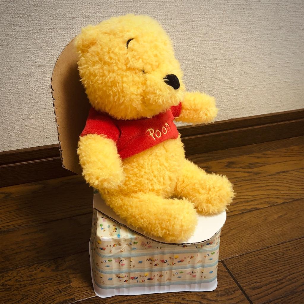 f:id:kate-yaminabe:20200522221040j:image