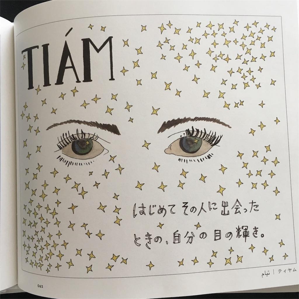 f:id:kate-yuumi510:20160925134256j:image