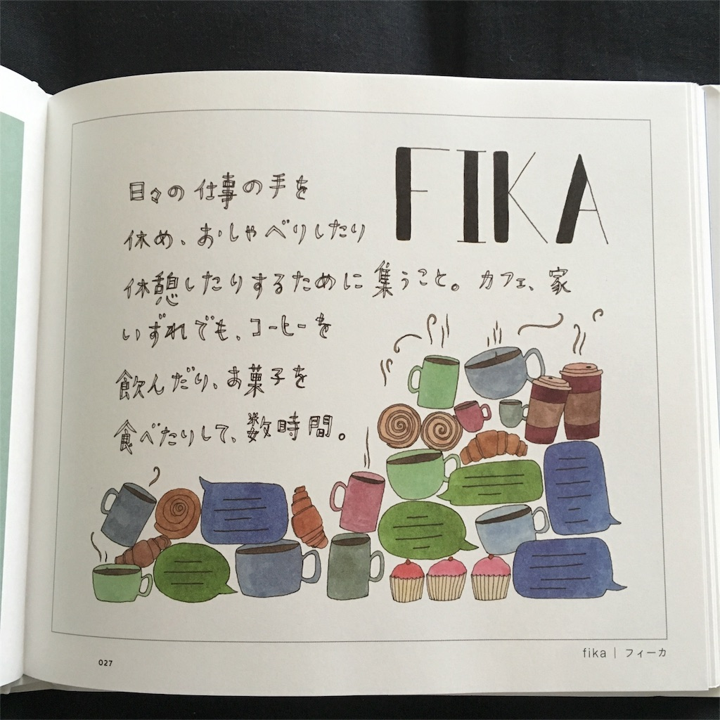 f:id:kate-yuumi510:20160925134750j:image